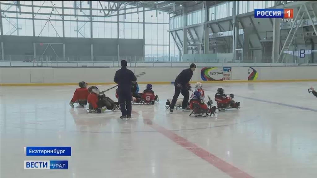 Владимир Каманцев провёл тренировку для сборной по следж-хоккею