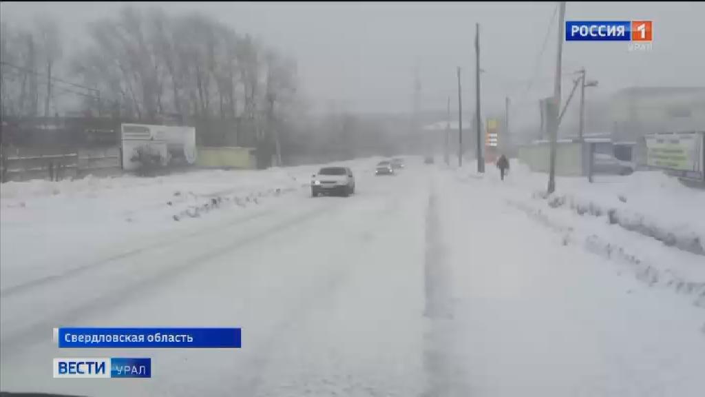 На Урал возвращаются аномальные морозы
