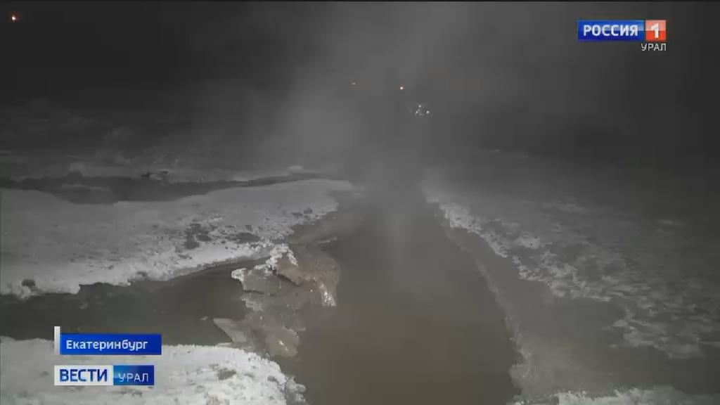 На улице Краснопрудной прорвало трубу горячего водоснабжения