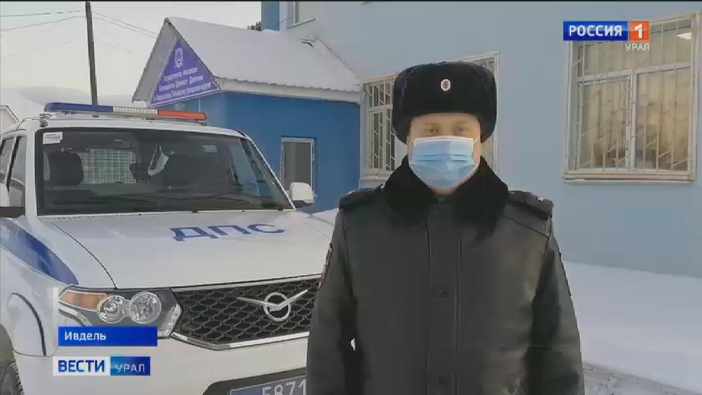 В Ивделе полицейские устроили погоню за нетрезвым водителем