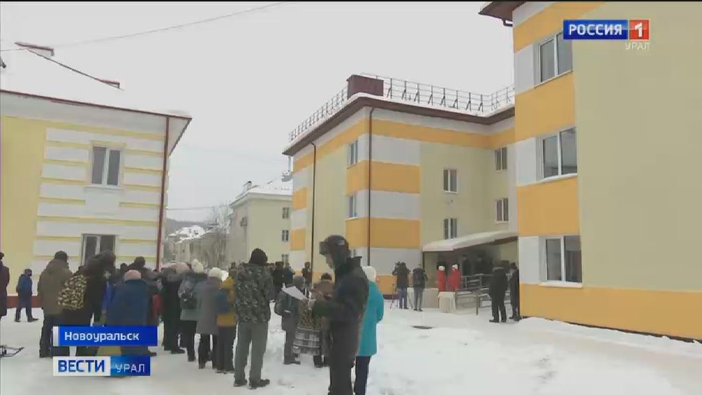 В Новоуральске десятки семей получили ключи от новых квартир