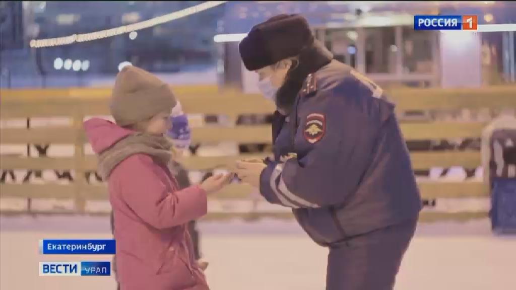 Сотрудники ГИБДД провели акцию «Засветись на льду»