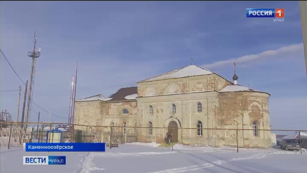 На Урале восстанавливают один из старейших храмов региона