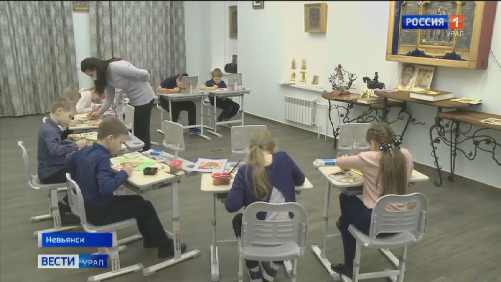 Центр художественного образования и обучения народным промыслам открылся в Невьянске