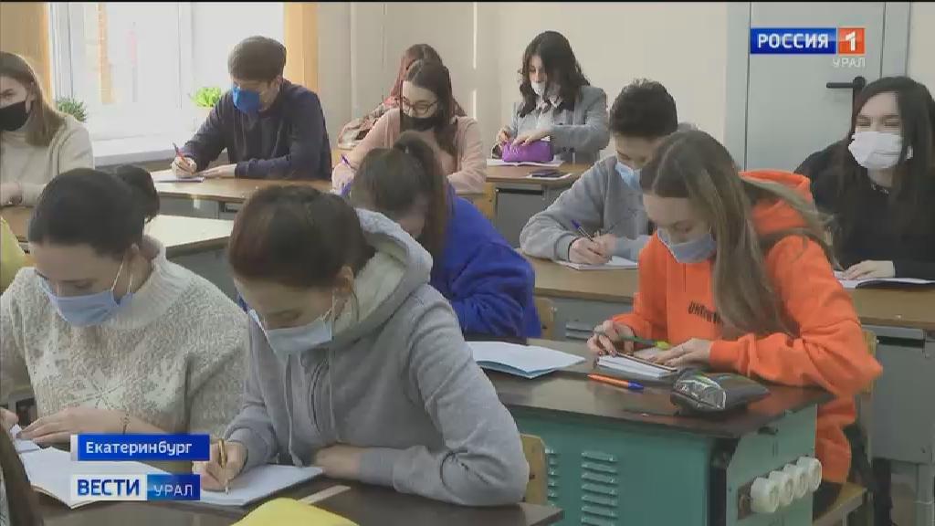 Студенты возвращаются к очной форме обучения