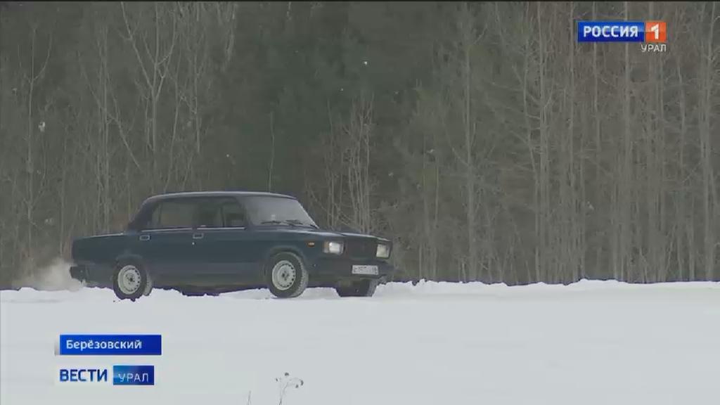 На Шиловском пруду сотрудники МЧС выявили незаконную ледовую переправу