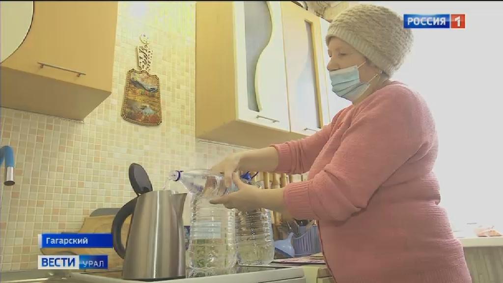 В посёлке Гагарский жители нескольких домов вынуждены жить без воды
