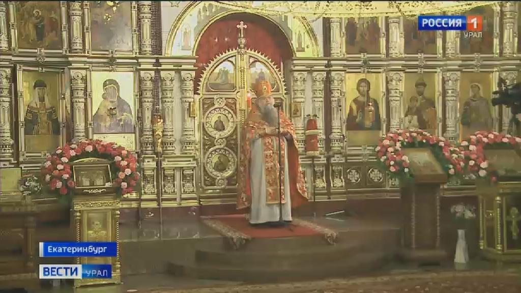 В Екатеринбурге открылась выставка, посвященная царской семье
