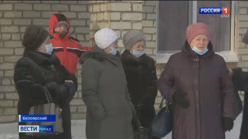 В Белоярском районе закрылась вся сеть муниципальных аптек