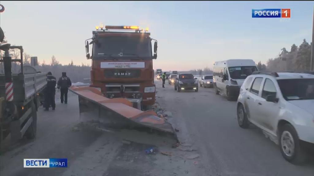 Один человек погиб в результате аварии на Серовском тракте