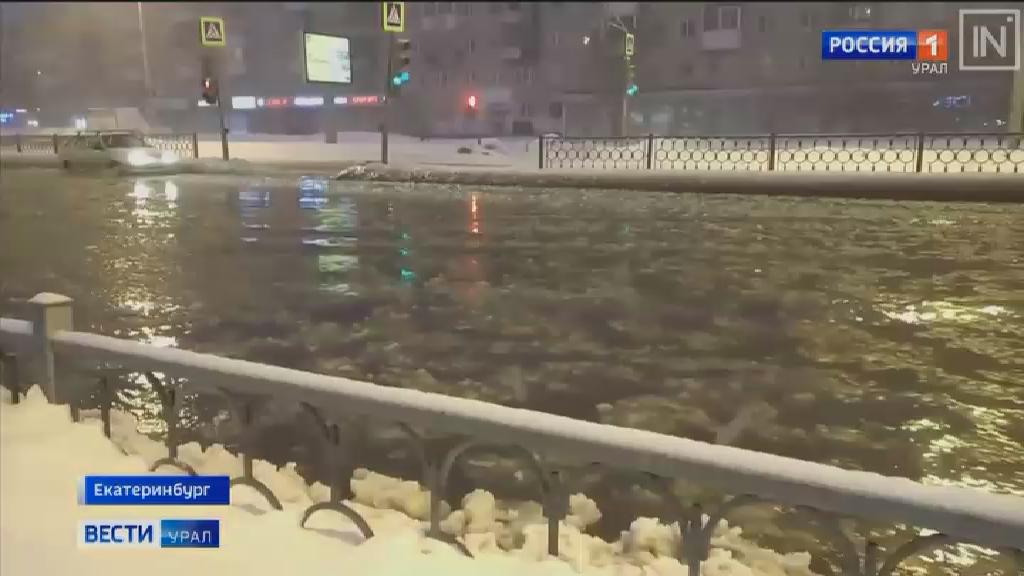 Коммунальное ЧП: на Уралмаше затопило проезжую часть