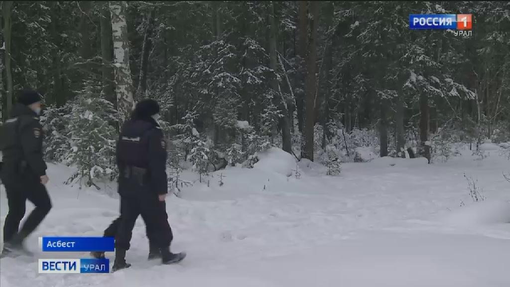 В Асбесте полицейские спасли заблудившегося пенсионера