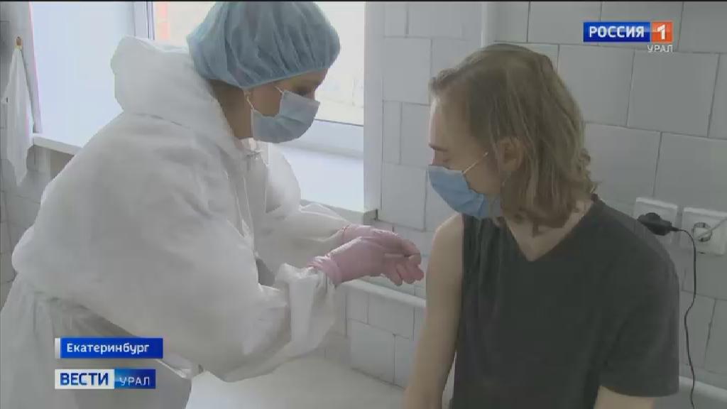 К вакцинации от коронавируса приступили организации города