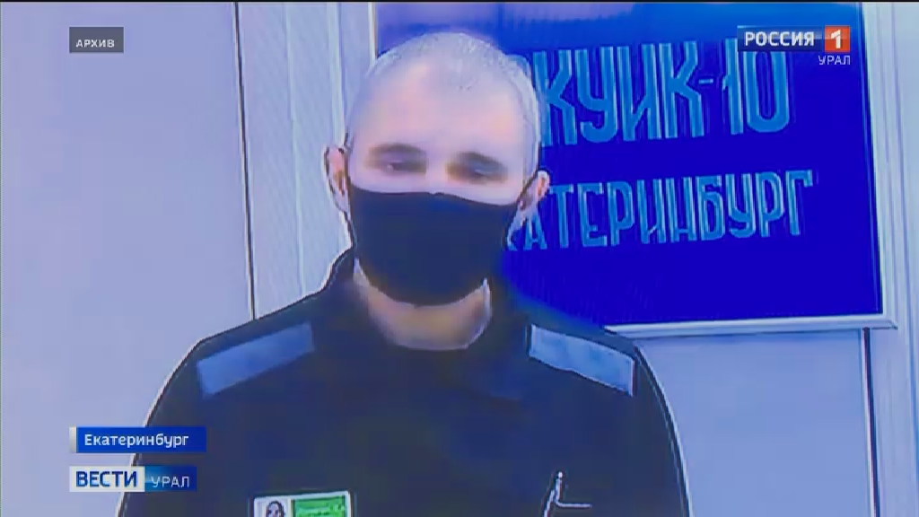 Облсуд оставил Дмитрия Лошагина в колонии