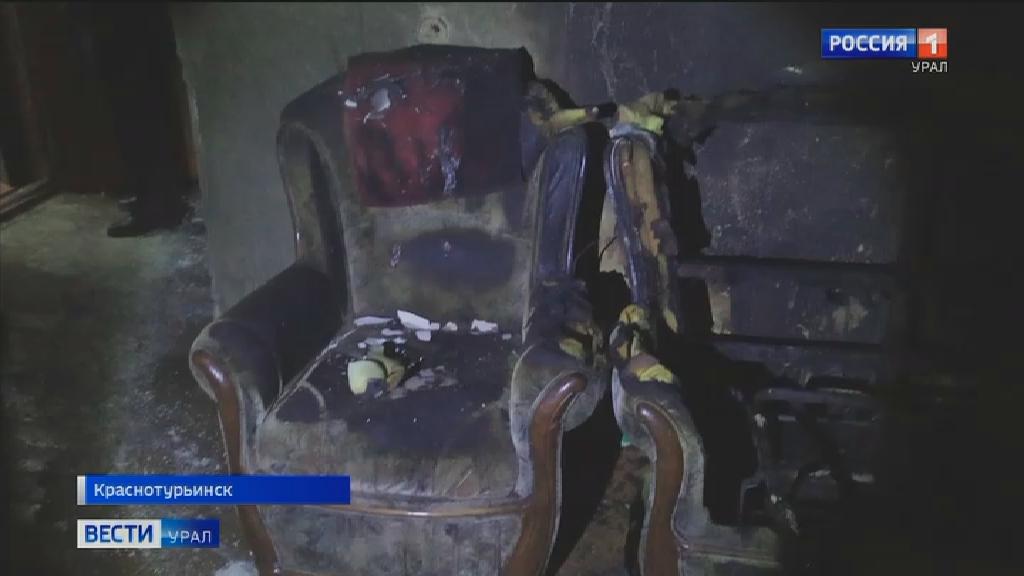 В Краснотурьинске в пожаре погибли мать и дочь
