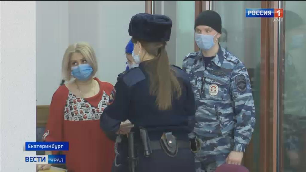 В Екатеринбурге вынесен приговор главе религиозной секты