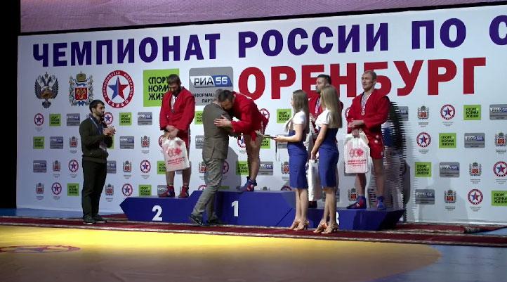 Свердловские самбисты привезли 11 наград с ЧР