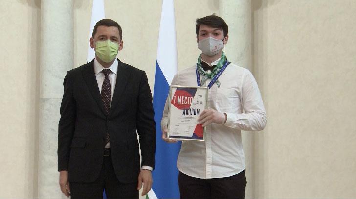 Победителей восьмого Национального чемпионата World Skills наградили в столице Урала