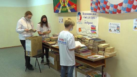 Первоуральские школьники поддержали акцию «Книга для друга»