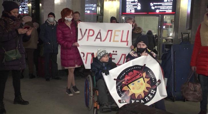 Следж-хоккейная команда «Уралец» отправилась на турнир «Енисейский лёд»