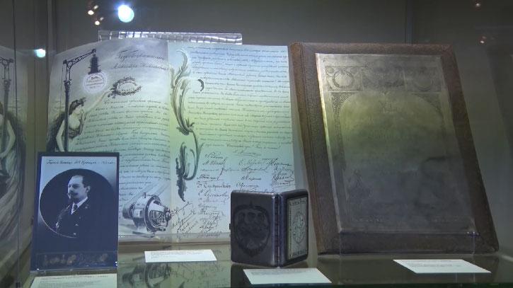 В честь юбилея Областной краеведческий музей представит уникальные выставки