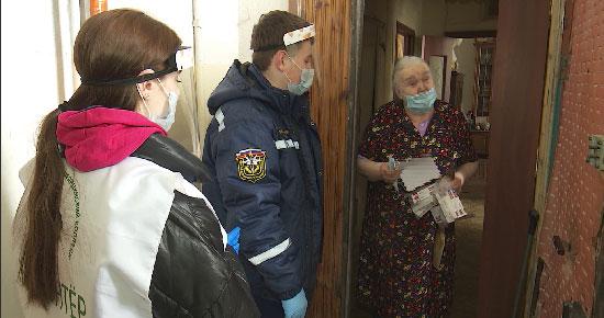 Акция #МыВместе продолжается в Свердловской области