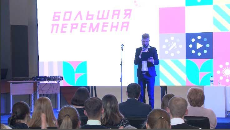 Мультимедийная площадка для творческого развития школьников появилась в Екатеринбурге