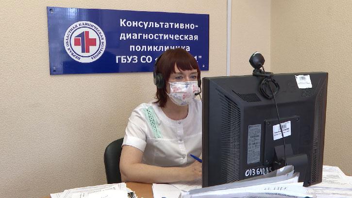 Телемедицина стала более популярной за время пандемии