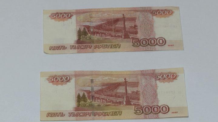 Екатеринбург появится на новых банкнотах Банка России
