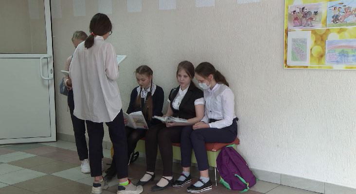 В России приняты новые правила аттестации школьников