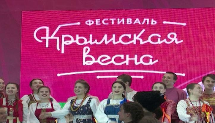 Годовщину воссоединения Крыма с Россией отмечают  в Екатеринбурге