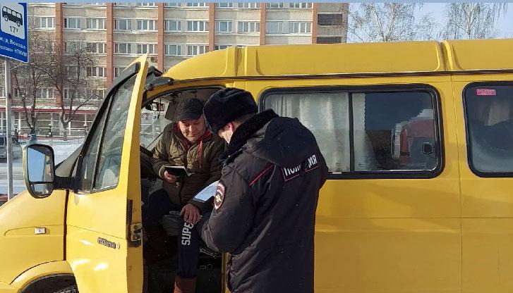 Рейд по пассажирским автобусам провели сотрудники ГИБДД
