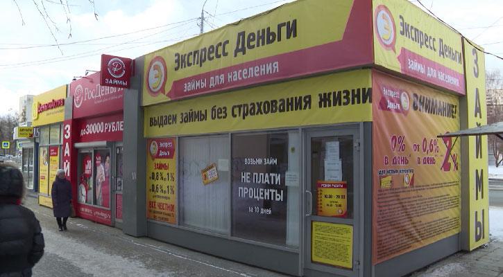 В Екатеринбурге задержан грабитель павильона экспресс-займов