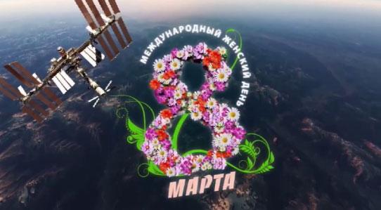 В честь 8 марта женщинам сегодня весь день дарят цветы