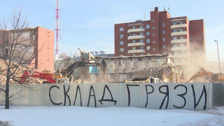В Екатеринбурге возобновили снос здания техникума ПРОМЭК