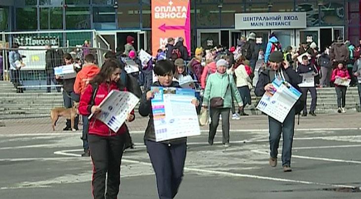 В Екатеринбурге стартовала регистрация участников на «Майскую прогулку»