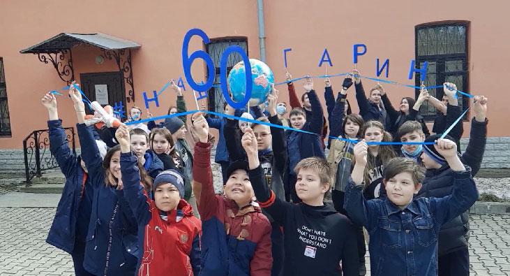 Уральские школьники устроили флешмоб в честь Дня космонавтики