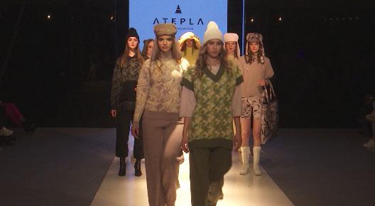 Неделя моды стартовала в Екатеринбурге