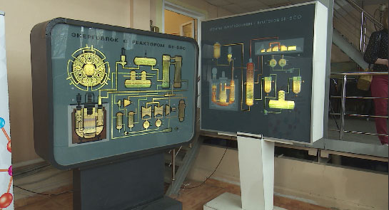 На фестивале «Кстати» разобрали мифы о радиации