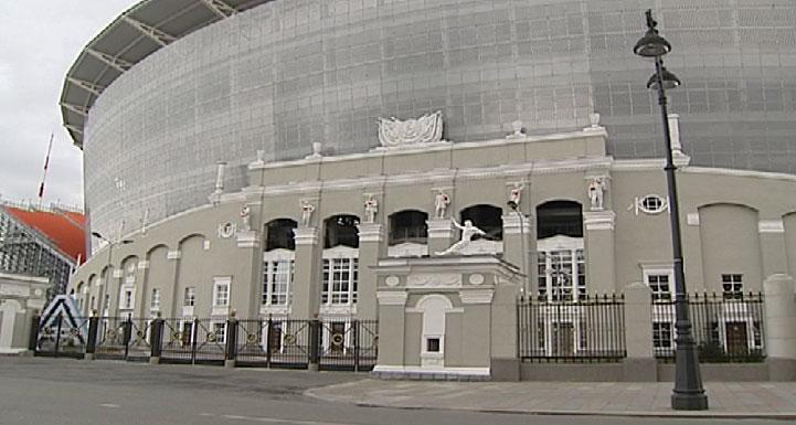 На территории «Екатеринбург-Арены» появится Музей истории спорта