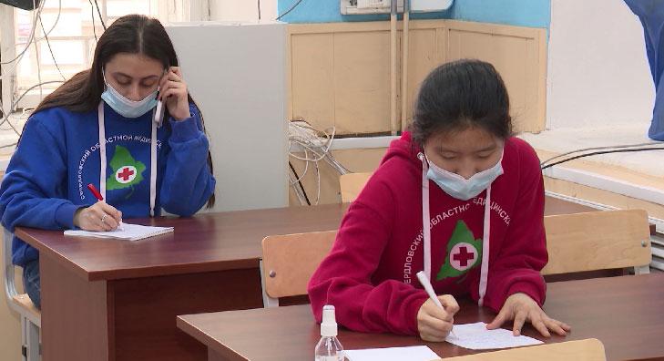 В Екатеринбурге откроется Областной дом добровольцев