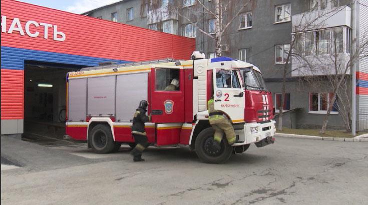 День пожарной охраны отмечают сегодня в России