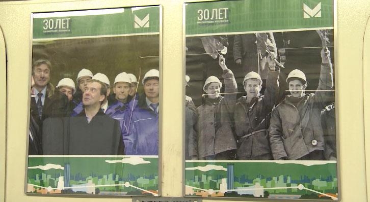 В Екатеринбургском метро появился брендированный состав