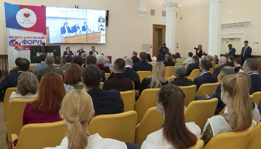 В Екатеринбурге проходит Межрегиональный форум «Медицина, доступная каждому»