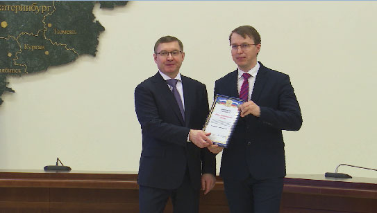 Молодым учёным УрФУ вручили денежные гранты от президента России