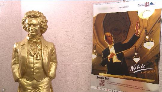 Скульптуру Бетховена передали в дар Свердловской филармонии
