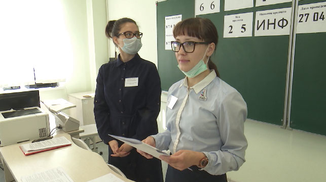 Уральские школьники написали пробный ЕГЭ по информатике