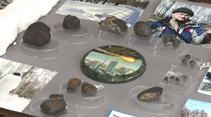 Учёные обнародовали новые данные о найденных метеоритах