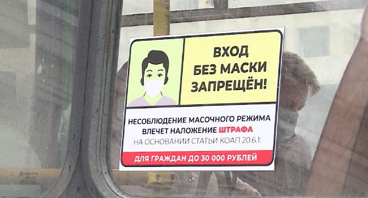 В Екатеринбурге идёт проверка соблюдения масочного режима