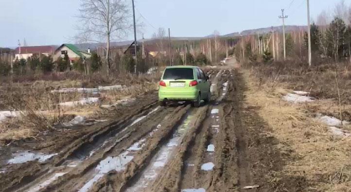 Жители микрорайона Пырловка 10 лет ждут дорогу
